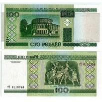 Cédula - Bielorussia - Km026 - 100 Rubros - 2000 - FE