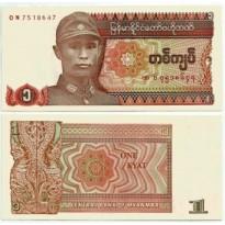 Cédula - Mianmar - Km067 - 1  Kyat - 1990 - FE