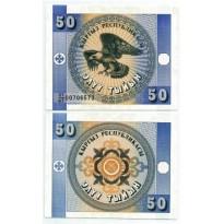 Cédula - Quirgistão - Km003 - 50 Tyiyn - 1993 - FE