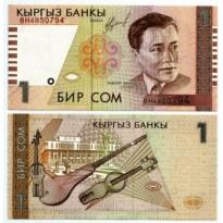 Cédula - Quirgistão - Km015 - 1 Som - 1999 - FE