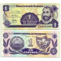 Cédula - Nicaragua - Km167 - 1 Centavo - 1991 - FE