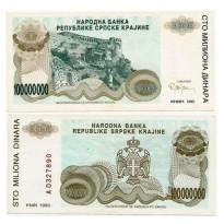 Cédula - Croacia - KmR22 - 100000000 Dinara -1993 - FE