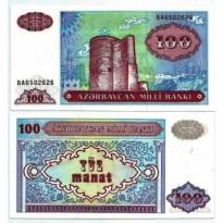 Cédula - Azerbajão Km018  - 100 Manat  -1993 - FE