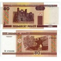 Cédula - Bielorussia - Km025 - 50 Rubros - 2000 - FE
