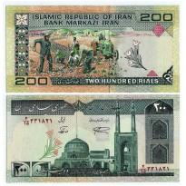 Cédula - Iran - Km136c - 200 Rials - 1982 - FE