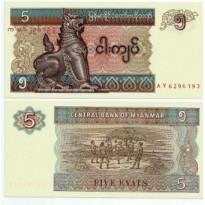 Cédula - Mianmar - Km070 - 5  Kyats - 1996 - FE