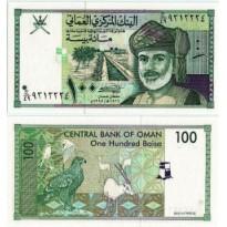 Cédula - Oman - Km031 - 100  Baisa - 1995 - FE