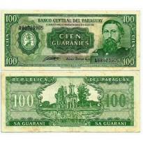 Cédula - Paraguai - Km199b - 100 Guaranis - 1952 - FE