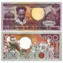 Cédula - Suriname - Km133a - 100 Gulden - 1986 - FE