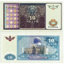 Cédula - Uzbequistão - Km076 - 10 Sum - 1994 - FE