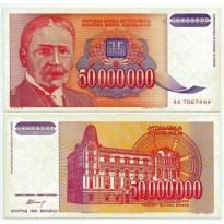Cédula - Yugoslavia - Km133 - 50 Milhoes  Dinara - 1993 - FE