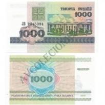 Cédula - Bielorussia - Km016 - 1000 Rubros - 1988 - FE