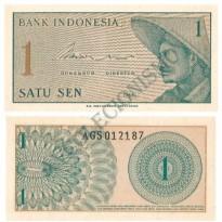 Cédula - Indonésia - Km090 - 1 Sen - 1964 - FE