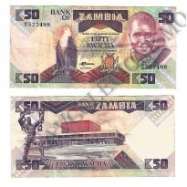 Cédula - Zambia - Km028 - 50 Kwacha - 1986-88 - VF