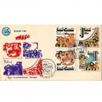 FDC009 CBC - Série Desenvolvimento Nacional - 1972