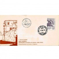 FDC106 CBC - Série Histórica - Centenário da Escola de Minas - Ouro Preto - 1976
