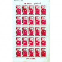 SCF0495  - Aniversário da Lei 4118 - Átomos para o Desenvolvimento - 1963