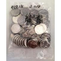 Sachê com 50 moedas - 50 centavos - Brasil - 2018