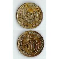 MES - RUS095 - 10 Kopeks - Russia - 1932
