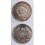 MPR 573a - Moeda 200 réis - Prata - 1855 - MBC