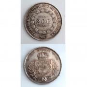 MPR 585 - Moeda 200 réis - Prata - 1867- SOB