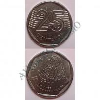 MRS 019 - Moeda 25 Centavos - 1995 - FAO