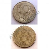 MVM 286 - Moeda 50 Cruzeiros - Cupro-Niquel - 1965 -  FC