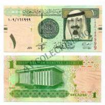 Cédula - Arabia Saudita - - 1 Riyal - 2007- FE