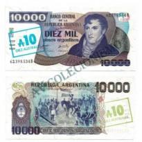 Cédula - Argentina - Km332C - 10 Australes - 1985 - FE