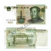 Cédula - China - Km895 - 1 Yuan - 1999 - FE