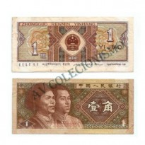 Cédula - China - Km881 - 1 Jiao - 1980 - FE