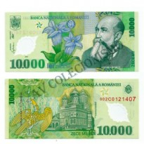 Cédula - Romenia - #112 - 10000  Lei - 2000