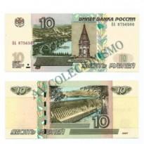 Cédula - Russia - Km268a - 10  Rubros - 1997 - FE