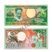 Cédula - Suriname - Km132 - 25  Gulden - 1988 - FE