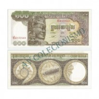 Cédula - Camboja - Km008c - 100 Riel - 1972 - FE