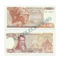 Cédula - Grecia - Km200b - 100 Dracma - 1978 - FE