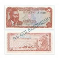 Cédula - Kenia - Km015 - 5 Shilings - 1978 - FE