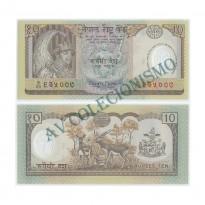 Cédula - Nepal  - #053 - 10 Rupias - 2005 - FE
