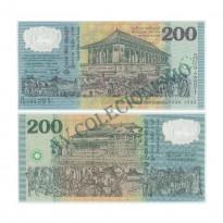 Cédula - Sri Lanka - #114b - 200  Rupees - 1998 - FE