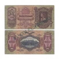 Cédula - Hungria - Km098 - 100 Pengo - 1930 - SOB