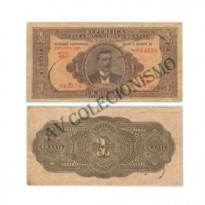 R080 - 1 Mil Reis - 1923 - MBC/SOB