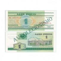 Cédula - Bielorussia - Km021 - 1 Rubro - 2000 - FE