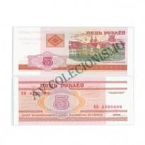 Cédula - Bielorussia - Km022 - 5 Rubros - 2000 - FE
