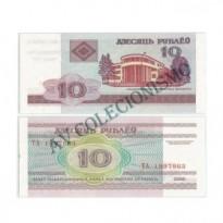 Cédula - Bielorussia - Km023 - 10 Rubros - 2000 - FE