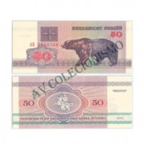 Cédula - Bielorussia - Km007 - 50 Rubros - 1992 - FE