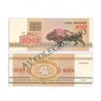 Cédula - Bielorussia - Km008 - 100 Rubros - 1992 - FE