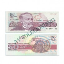 Cédula - Bulgaria - Km101 - 50 Leva - 1992 - FE
