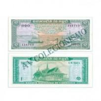 Cédula - Camboja - Km004 - 1 Riel - 1956 a 75 - FE