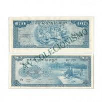 Cédula - Camboja - Km013b - 100 Riel - 1956 a 75 - FE