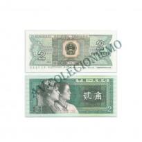 Cédula - China - Km882 - 2 Jiao - 1980 - FE